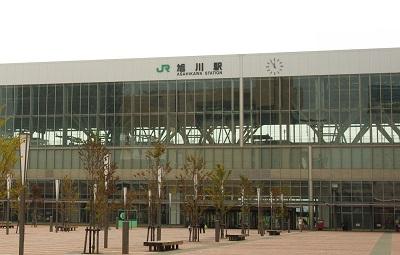 asahikawa_station.jpg