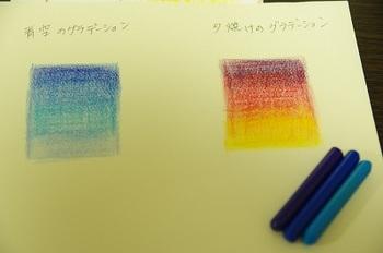 art_lesson02.jpg